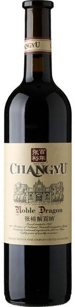 changyu