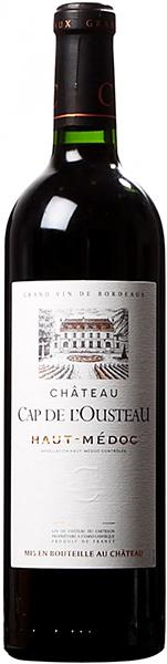 chateau-cap-lousteau600